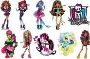 Водорастворимая бумага с рисунком Monster High 216х139мм