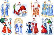 Водорастворимая бумага с рисунком Дед мороз 2 216х139мм
