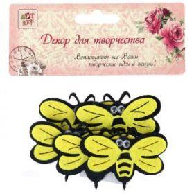 "Декор для творчества войлок ""Пчела"" набор 5 штук 6х4 см"